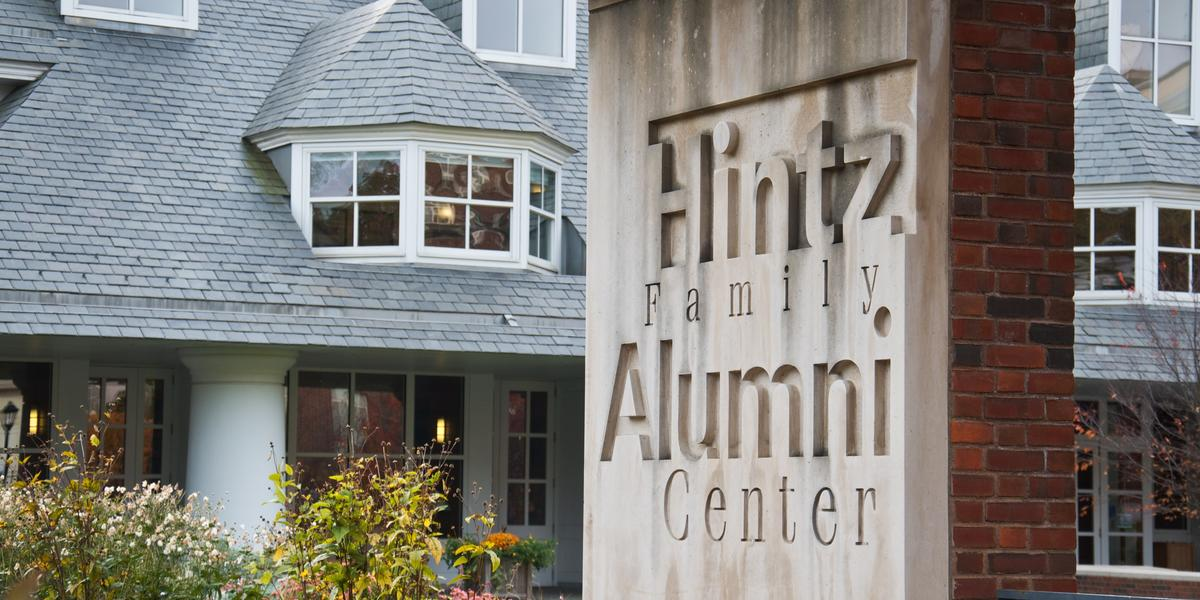 Hintz alumni center